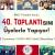 BMO Yönetim Kurulu 40. Toplantısını Üyelerle Yapıyor